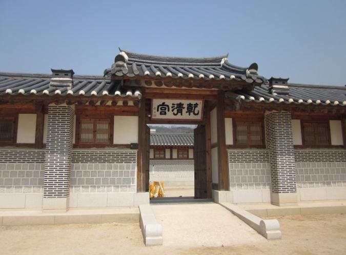 Gunchung Goong